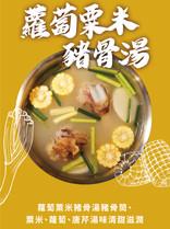 20200730-Epot_Tsuen Wan_Foam board_自助位-1