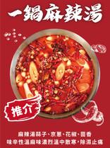 20200730-Epot_Tsuen Wan_Foam board_自助位-0