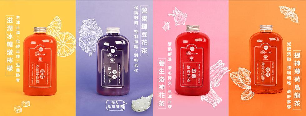Epot_Website Banner_tea banner.jpg