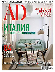 ad июнь 2018.jpg