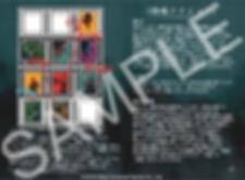 スクリーンショット 2018-11-02 14.49.08.png