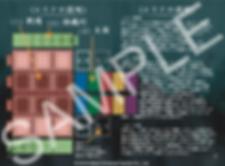 スクリーンショット 2018-11-02 14.48.24.png