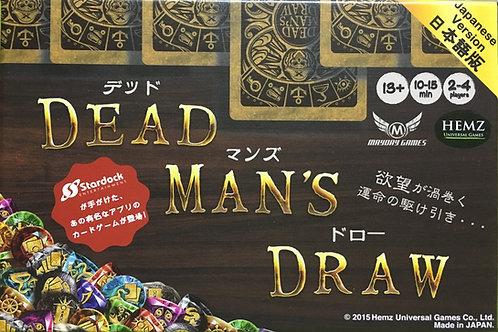 デッドマンズドロー / Dead Man`s Draw  (日本語版)
