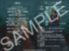スクリーンショット 2018-11-02 14.37.21.png