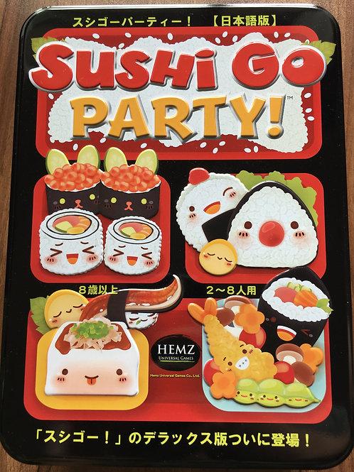 スシゴーパーティー! / Sushi Go Party!(日本語版)