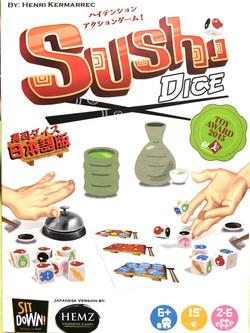 寿司ダイス 日本語版