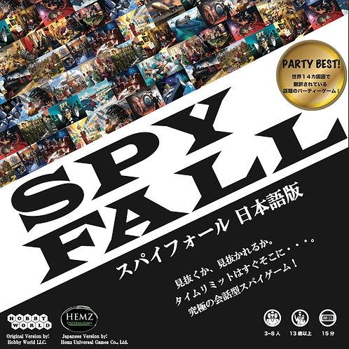 スパイフォール / Spyfall(日本語版)