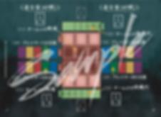 スクリーンショット 2018-12-27 16.00.44.png