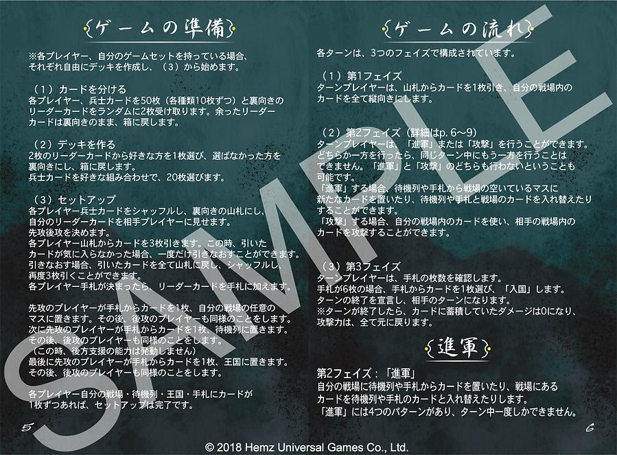 スクリーンショット 2018-11-02 14.48.36.png