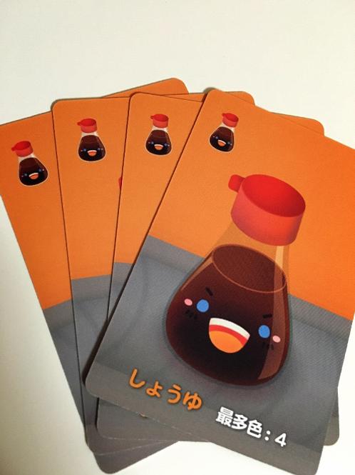 Sushi Go! (日本語版) プロモーションカード:しょうゆ×4枚