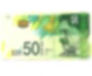 טיפים בתשלום עם שטר חדש של 50 שח