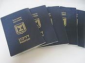 הנחה בהוצאת דרכון