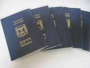 הנחה באגרה להארכת תוקף דרכונים