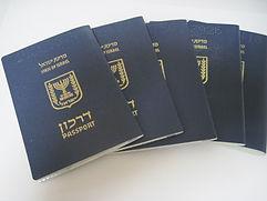 טיפ להנחה בהארכת תוקף דרכונים