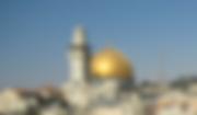 תאריכי הרמדאן