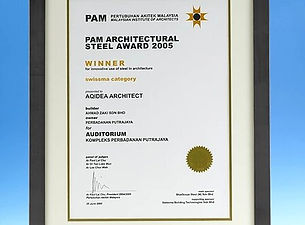 2005 - PAM Architectural Steel Award 200