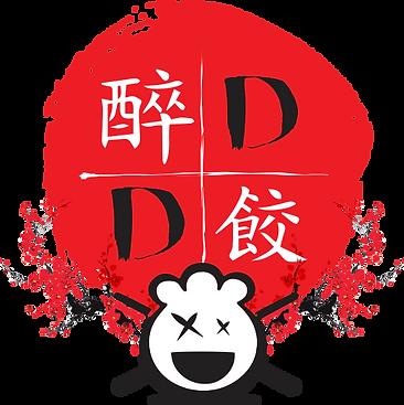 Drunken Dumpling Logo 2.png