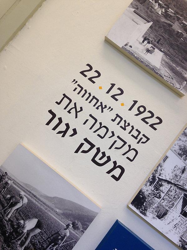 IMG_1951.JPG