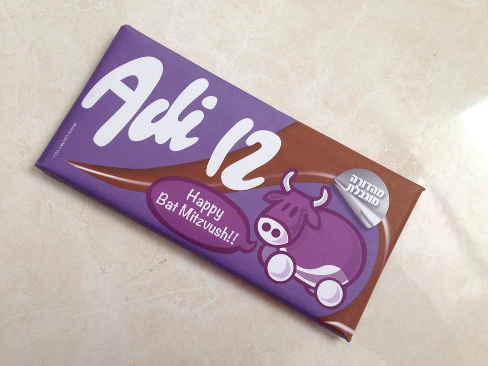 עטיפה לשוקולד שהיא ברכה ליומהולדת