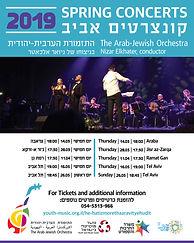 modaat_concerts_spring_2019_bizua.jpg