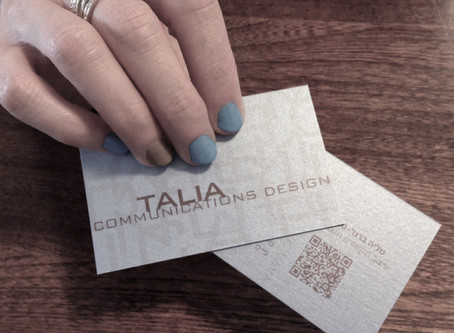 """Thoughts on Business Cards, """"Leave Behinds"""" and Self Promotion Pieces"""