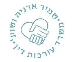 Yael_shamir_logo.png