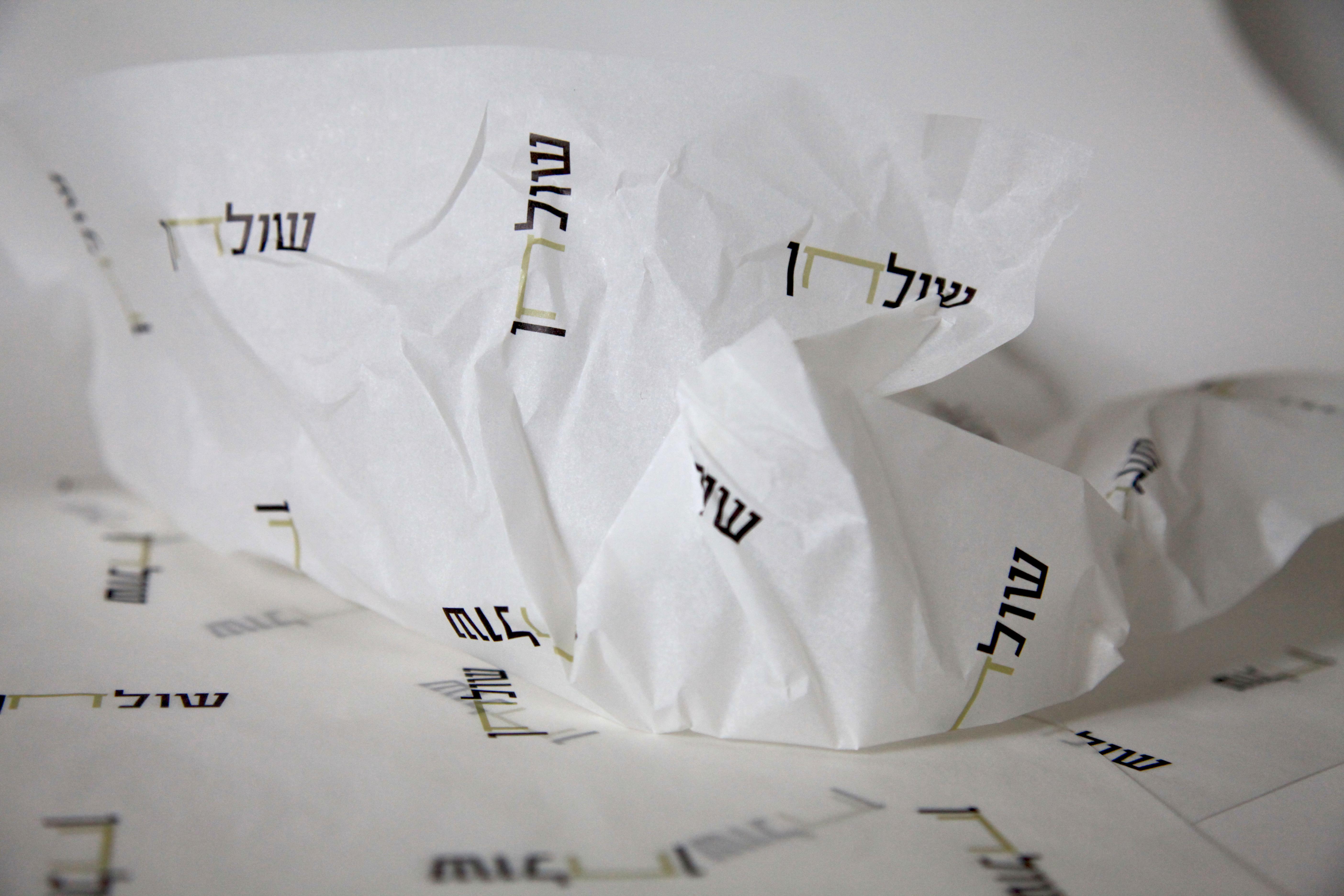 נייר עטיפה ללחם