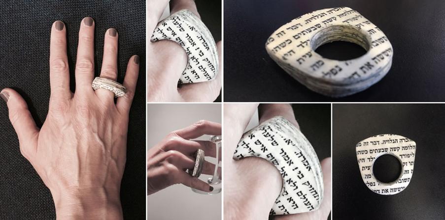 טבעת מדפים של ספר ישן