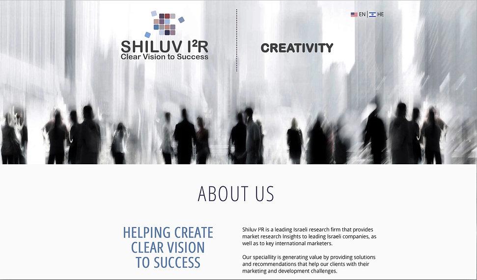 shiluv_site.jpg