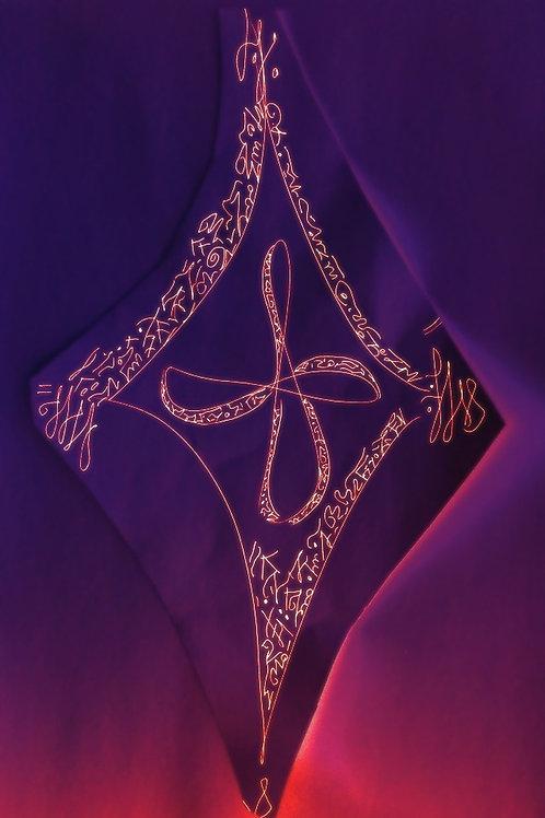 Heart Of Infinity - VENUS