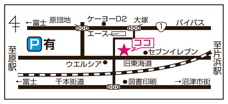 田村雄一司法書士事務所地図
