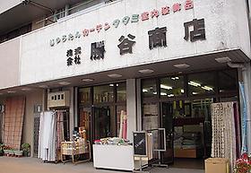 勝谷商店外観