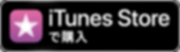 %E2%97%8Fi_itunes_edited.png