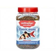 "Classic menu ""Akvarius"" (sink pellets) 350g"