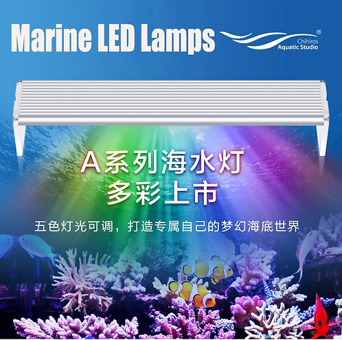 Chihiros A-Series Marine Led Lighting System - A601