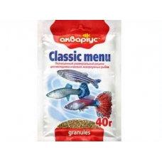"Classic menu ""Akvarius"" (granules) 40g"