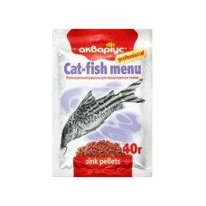 "Cat-fish menu ""Akvarius"" (sink pellets) 40g"