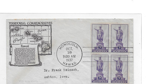 15-190 First Day Cover of U.S. #799