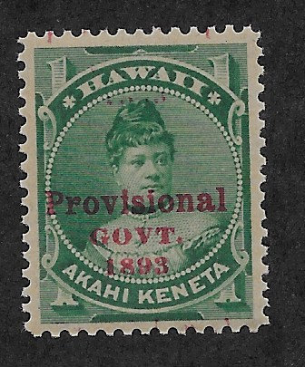 12-8b HI #55f Double Overprint III