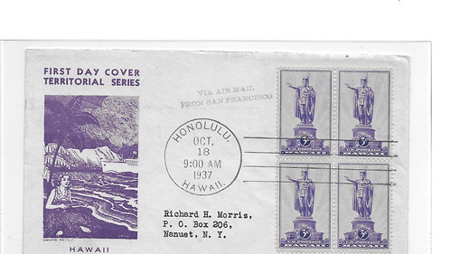 15-186 First Day Cover of U.S. #799