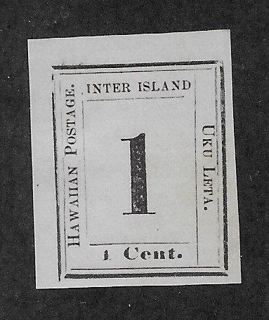 7-7 HAWAII #23  PL 8-A-II