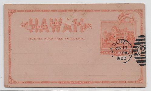 CA4* Hawaii #UX8 Last Day Cancel!