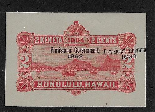 HAWAII #U11a DOUBLE OVERPRINT