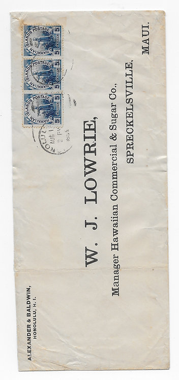 C120* Cover with Strip of 3 5¢ #82
