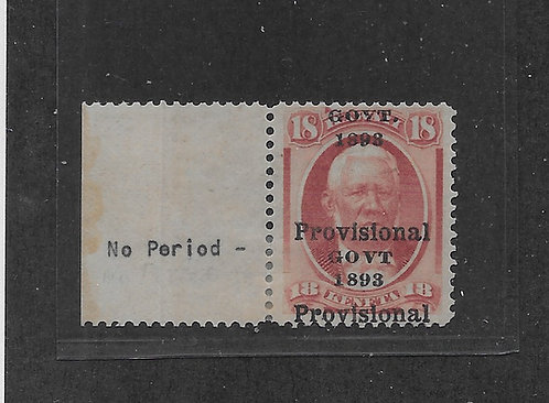 15-24a Hawaii #71h Variety-Unlisted