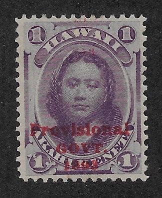 Hawaii #53f Double Ovpt. III