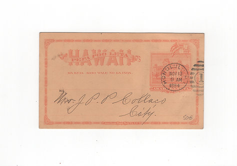C386*  Hawaii #UX8