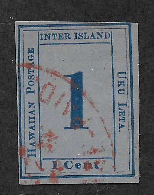 "20-10 Hawaii 1¢ Reprint ""Used"""