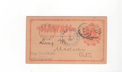 C355* Dead Letter Post Card