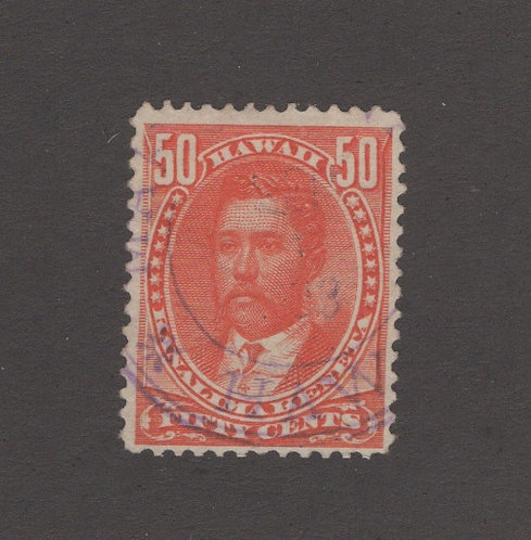 11-22a HI #48 Used Town Cancel